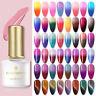 6ml BORN PRETTY Thermal Gel Nail Polish Soak off Color Changing Glitter Varnish