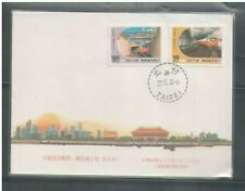 Taiwan  RO China,1989 Underground Railway, 557 Complete 2V on FDC