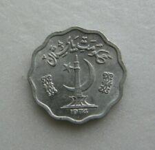 Pakistan Coin 10 Paisa 1974 Aluminium 22mm
