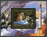 Tschad 1983 - Mi-Nr. Block 151 A ** - MNH - Gold - Raumfahrt / Space