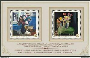 "2018 Belarus MNH Block ""25th anniversary of the establishment of diplomatic rela"