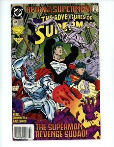 Adventures of Superman #504,VF+, 1993