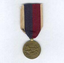 U.S.A. Navy Occupation Service Medal, Marine Corps version