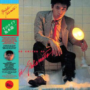 Ryuichi Sakamoto - Thousand Knives Of Ryuichi Sakamoto [New CD]