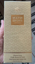 MOLTON BROWN  MESMERISING OUDH ACCORD & GOLD PRECIOUS BATHING OIL 200ml BNIB 💕