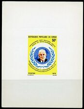 CONGO UNITED NATIONS DEVELOPMENT DELUXE SOUVENIR SHEET MINT NH  NO GUM AS ISSUED