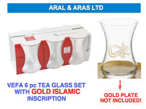 ✅ VEFA 6 pc *Turkish Tea* Glass With Gold Islamic Inscription / Authentic Gift ✅