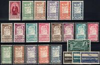 G139060/ FRENCH SYRIA – YEARS 1938 - 1943 MINT MH SEMI MODERN LOT
