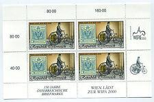 Austria 1997 stamp and postbike minisheet sheet mint