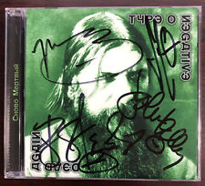 Type O Negative Dead Again CD Signed Autographed