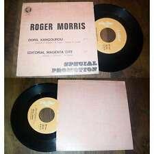 ROGER MORRIS - Dors Kangourou rare Promo PS 7' French Library Easy Listening