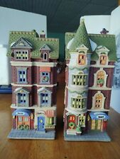 """Dept 56 Christmas in the City """"5607 & 5609 Park Avenue Townhouse"""" 1989, retired"""