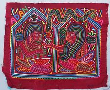 ORIGINAL XTRAORDINARY ART BIBLICAL MOTIF ADAM & EVE SNAKE APPLE MOLA TEXTILE
