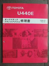 JDM TOYOTA U440E Automatic Transaxle Original Genuine Service Shop Repair Manual