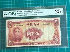1944 China Central Bank of China 500 Yuan Banknote PMG 25 VF