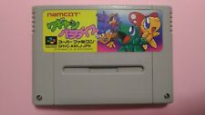 Wagan Paradise Nintendo Super Famicom Japan SFC SNES FREE Shipping USED Japanese