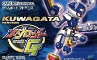 Nintendo Game boy Advance Medarot G Kuwagata Version GBA Excellent Japan Used