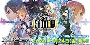 *Trading card game Weiss Schwarz Booster Pack Sword Art Online 10th Anniversary