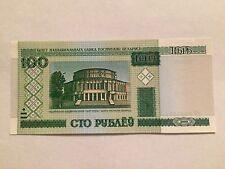 2000 Belarus 100 Rublei Banknote; (Bolshoi Opera and Ballet Theater); Crisp, Unc