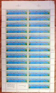 SAUDI ARABIA 1986 SG1515a Complete Sheet of 25 Pairs U/M Cat £106 NP534