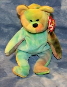 GARCIA BEAR #4051 TY BEANIE BABY ABSOLUTELY GORGEOUS - THE BEST!!!!