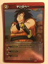 Dragon Ball Miracle Battle Carddass DB02-01 Version Dragon soul legend