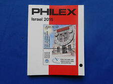 Briefmarken-Katalog  Philex 2015 unbenutzt  über Israel  Marken   3,99 Euro