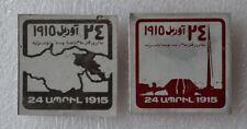 New listing 1915 Armenian Genocide in Ottoman Turkey Armenia rare two pins lot
