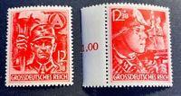 GERMANY - SCOTT #B292-293  1945 Semi Postals - Mint, Never Hinged - Very Fine