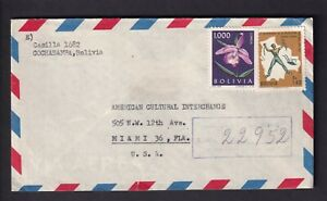 BOLIVIA to US MIAMI 1964 Cover Registered Mail American Cultural Interchange