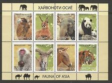 TAJIKISTAN 2009 Fauna of Asia **  WILD ANIMALS. MNH