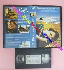 VHS film PRIMA DELLA PIOGGIA Milcho Manchevski SAN PAOLO 4702471 (F144) no dvd