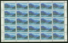 Canada   1982   Unitrade # 935   Mint Never Hinged Sheet