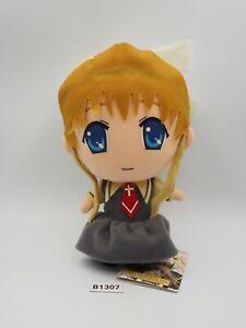 "AIR TV B1307 Misuzu Kamio Tokyo 2001 Key Plush 7"" TAG Stuffed Toy Doll Japan"