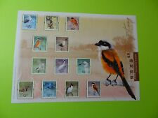 Stamps  Hong Kong China SC 1240a * Definitive Stamps 2006 * Beautiful Birds MNH