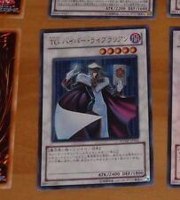 YU-GI-OH JAPANESE Ultra Rare CARD WJMP-JP016 T.G. Hyper Librarian JAPAN NM