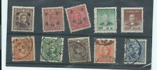 China stamps. Small mixed lot. Top row are unused. (V792)