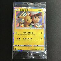 Pikachu 369/SM-P HOLO PROMO Sealed Pokemon Card Japanese NEW
