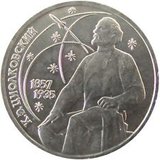 RUSIA URSS 1987 RUSSIA USSR. 1 RUBLO - RUBLE. TSIOLKOVSKY