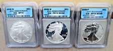 "2006-W AMERICAN SILVER EAGLE SP70.... ""20TH ANNIVERSARY"" SET (3).... ICG SP70!"