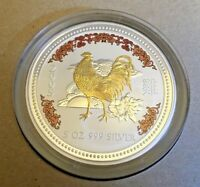 2005 Australia 5 oz Silver Rooster Lunar Gilded Colorized Perth Mint Capsule