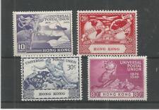 HONG KONG 1949 U.P.U SG,173-176 U/MINT LOT 7960A
