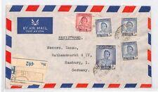 BU321 1952 Iraq Baghdad Registered Airmail Cover {samwells-covers}PTS