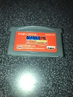 USED Nintendo Gameboy Advance Dragon Ball Adventure GBA Japan