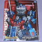 Transformers Legends LG-EX GOD GINRAI SUPER ROBOT LIMITED LGEX Takara Tomy USED