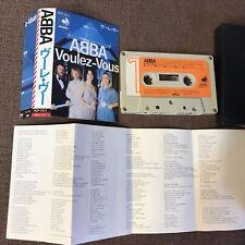 ABBA Voulez-Vous JAPAN CASSETTE DCP-1511 w/Slip Case(BROKEN, FRONT ONLY)+Insert