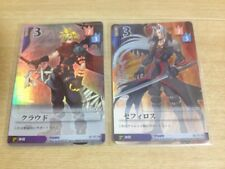 KINGDOM HEARTS TCG Card Game Fragment of memory Cloud & Sephiroth FF DISNEY