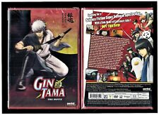 Gintama: The Movie (Brand New Anime DVD, 2012)
