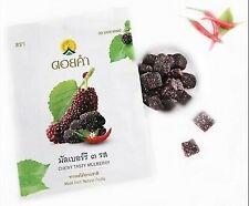 CHEWY TASTY MULBERRY Natural fruit DOI KHAM BRAND VEGAN FOOD 25 G.