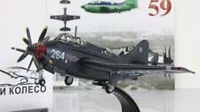 Scale model 1:100 Fairey Gannet